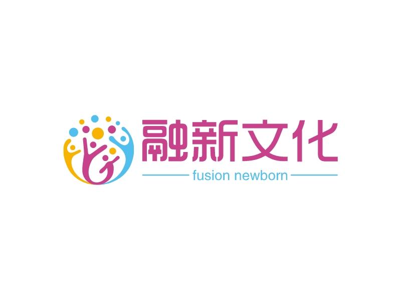 融新文化logo设计