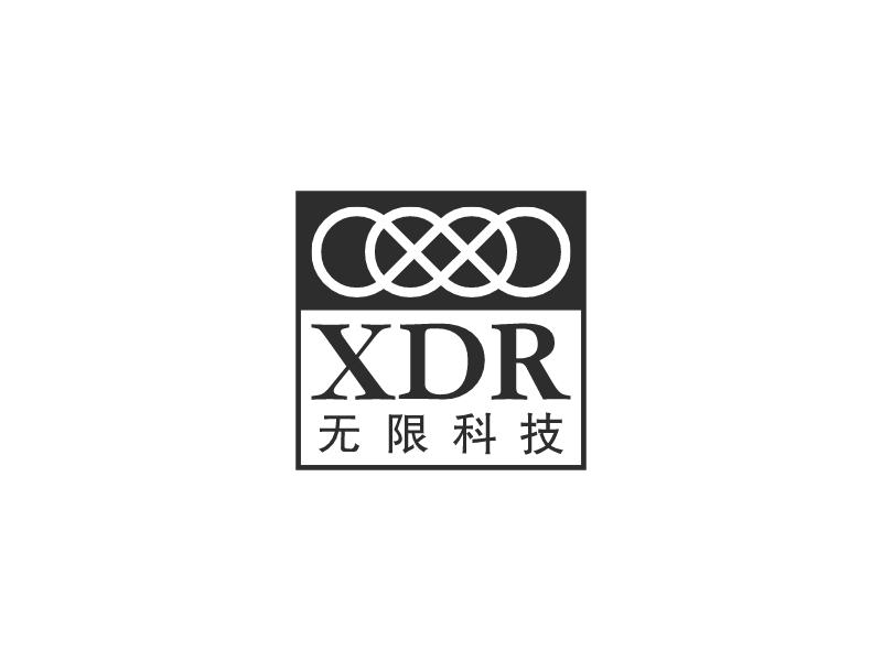 XDRlogo设计