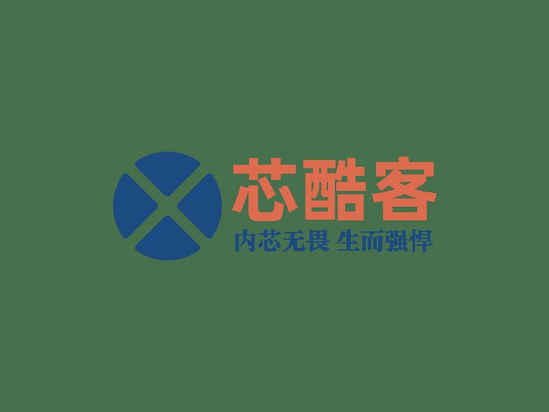 芯酷客logo设计