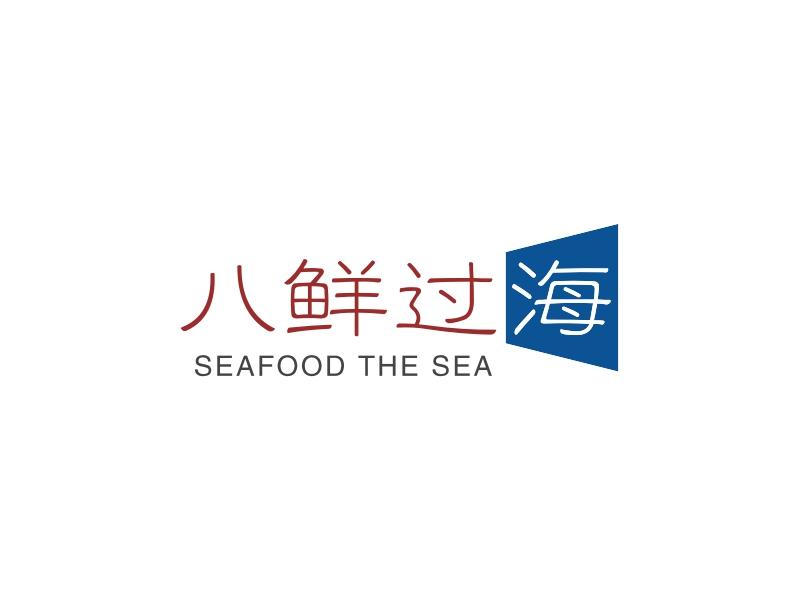 八鲜过海logo设计
