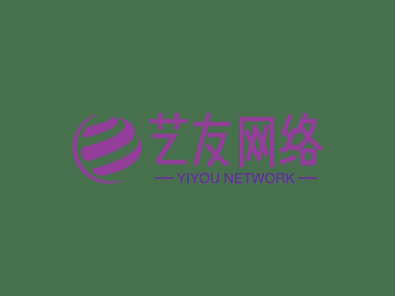 艺友网络logo设计