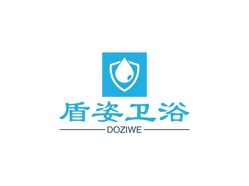盾姿卫浴logo设计