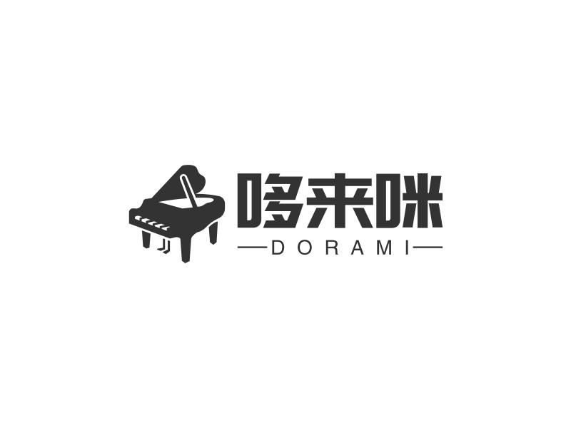 哆来咪logo设计