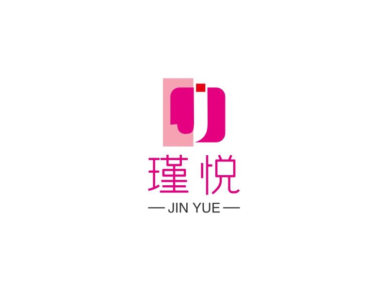 瑾悦logo设计