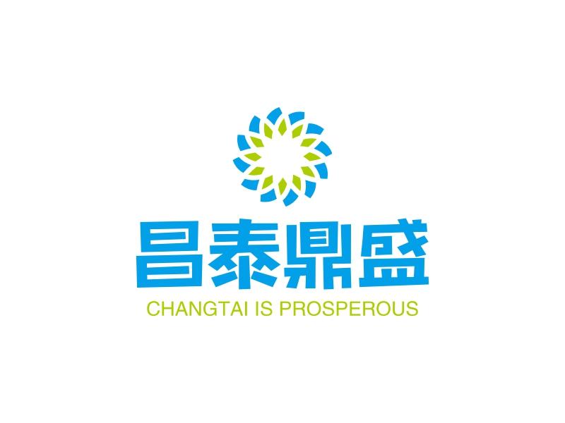 昌泰鼎盛logo设计