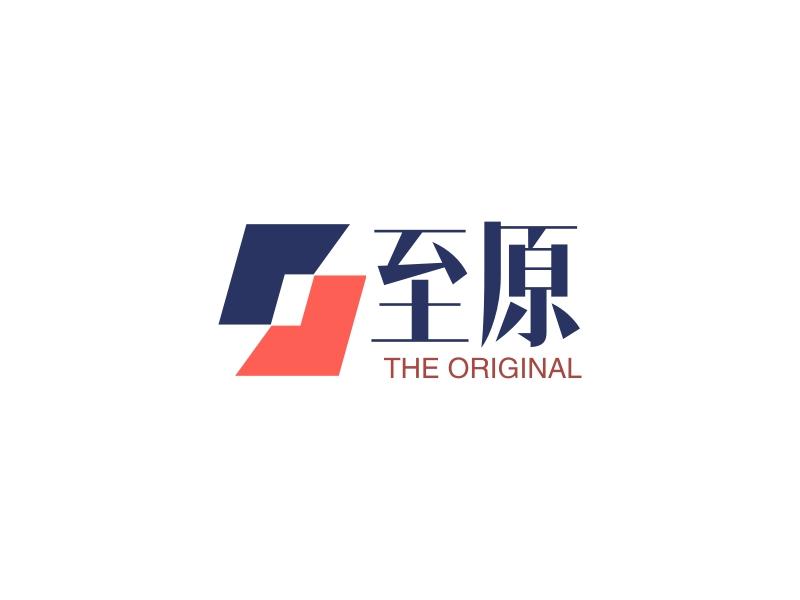至原logo设计