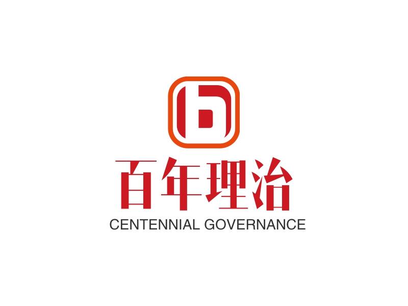 百年理治logo设计