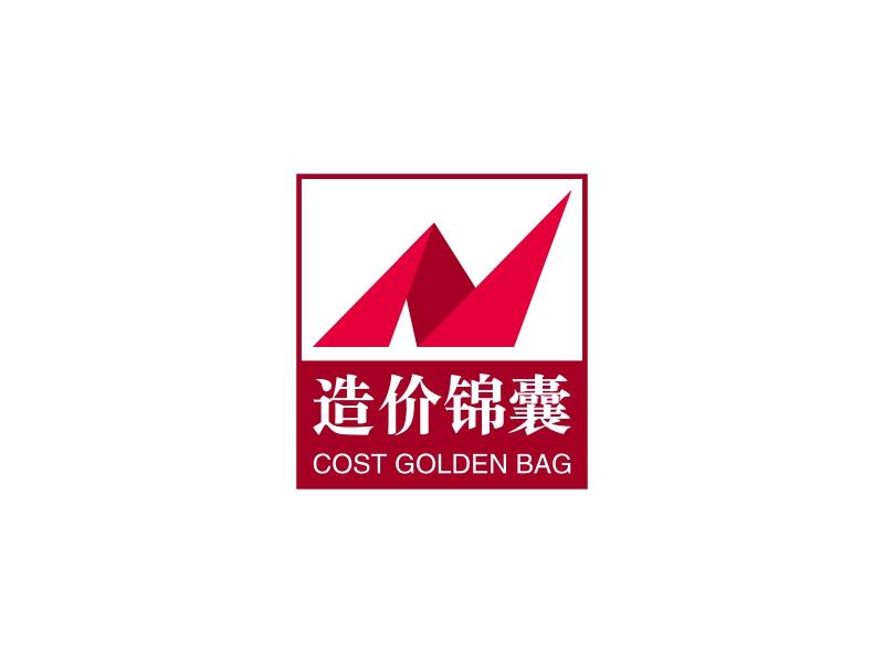 造价锦囊logo设计
