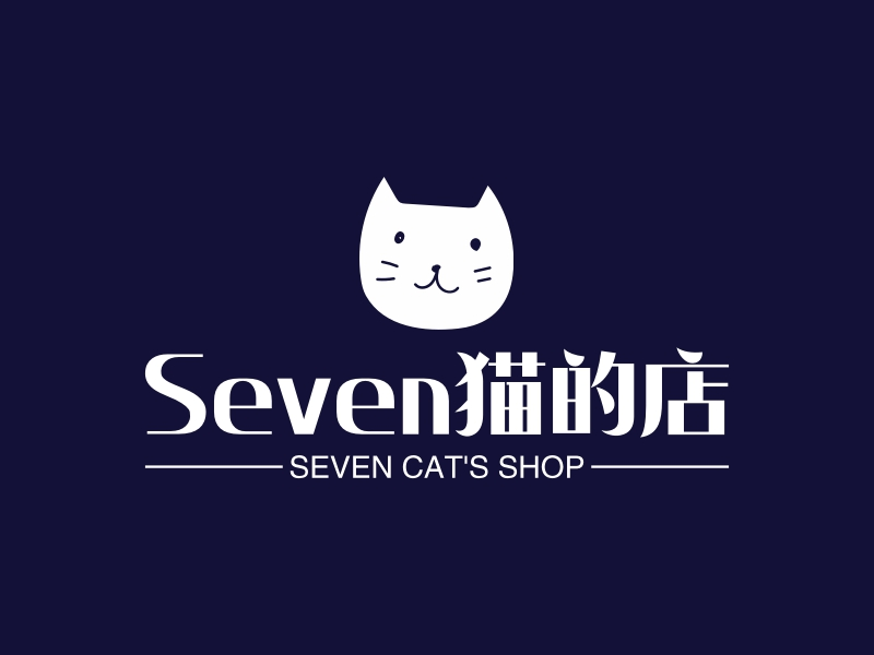 Seven猫的店LOGO设计