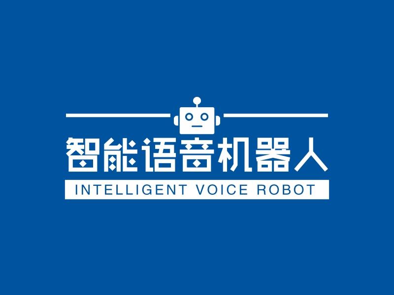 智能语音机器人LOGO设计