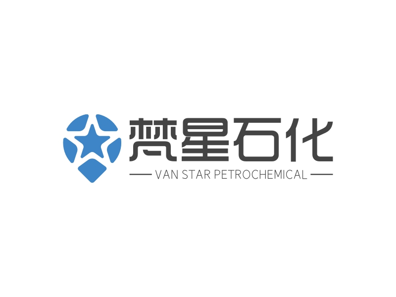 梵星石化 - VAN STAR PETROCHEMICAL
