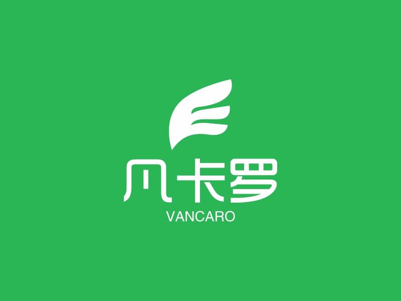 凡卡罗logo设计