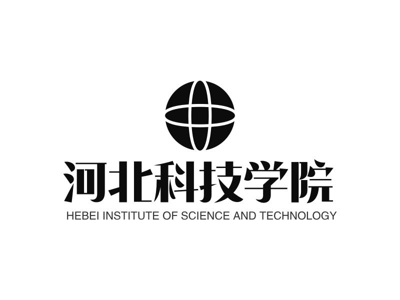 河北科技学院LOGO设计