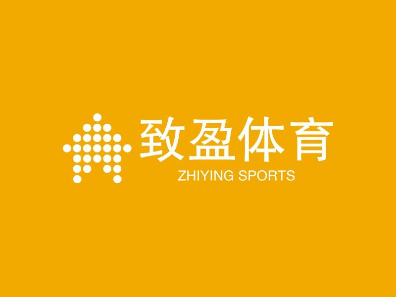 致盈体育logo设计