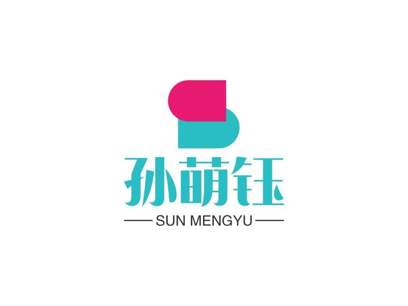 孙萌钰logo设计