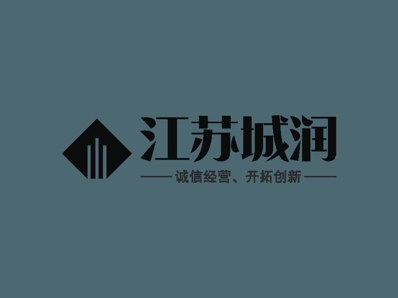 江苏城润logo设计