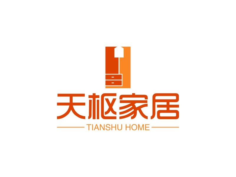 天枢家居logo设计