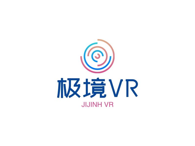 极境VRlogo设计