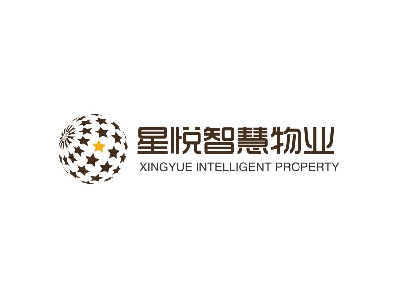 星悦智慧物业 - XINGYUE INTELLIGENT PROPERTY