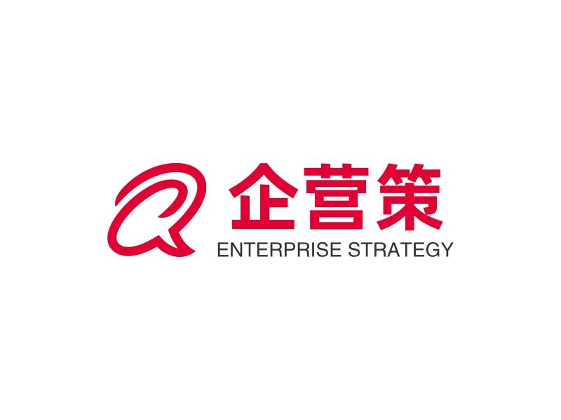 企营策logo设计