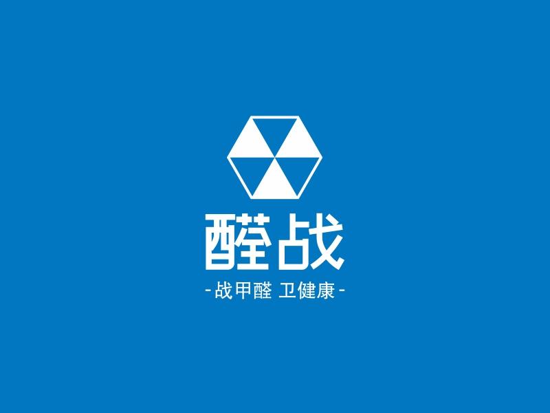 醛战logo设计