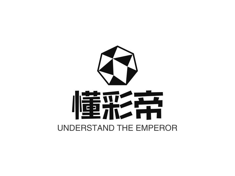 懂彩帝logo设计