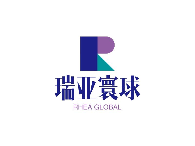 瑞亚寰球logo设计