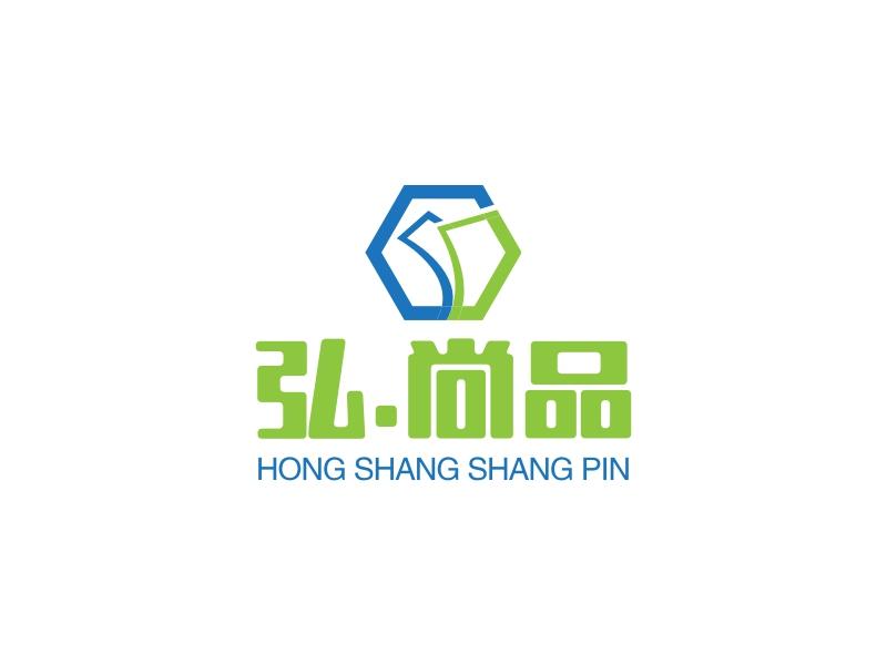 弘.尚品logo设计