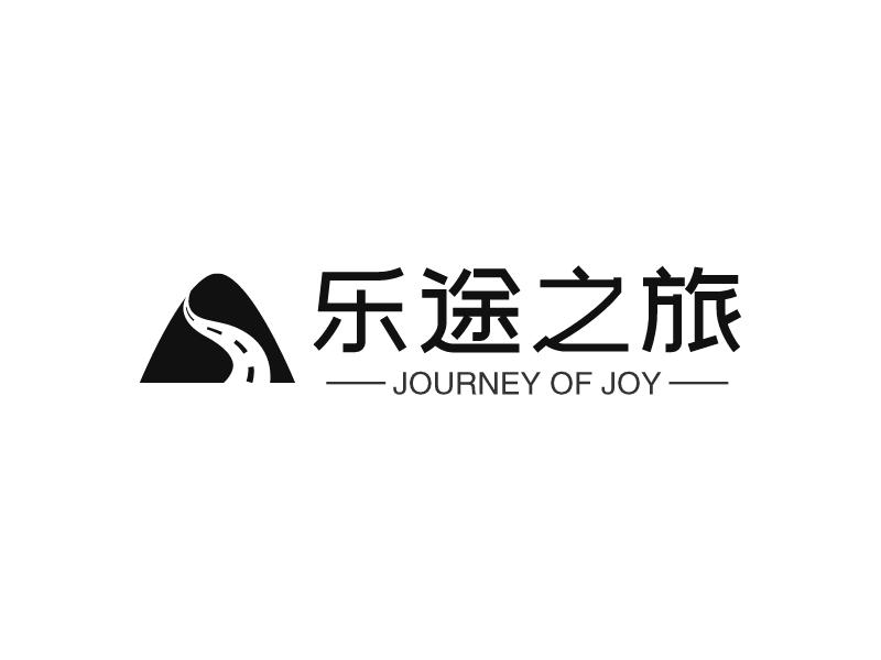 乐途之旅LOGO设计