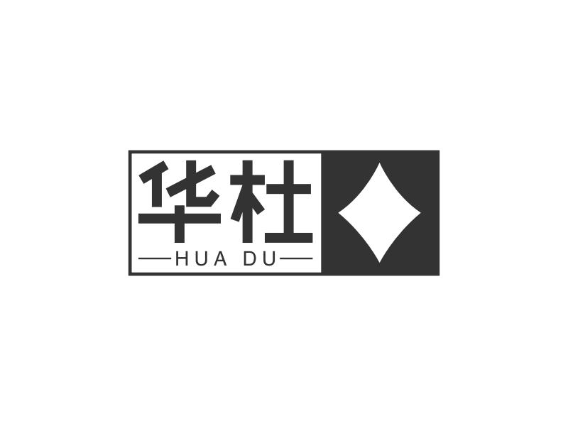 华杜logo设计
