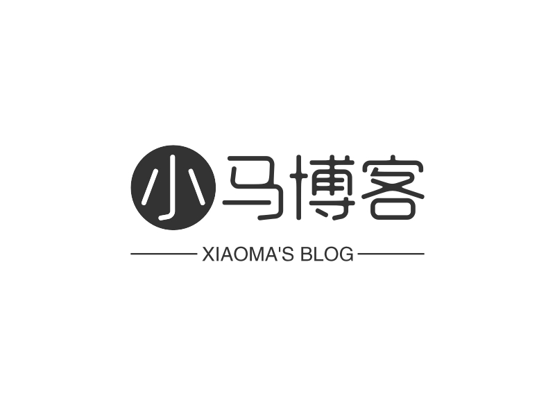 小马博客logo设计