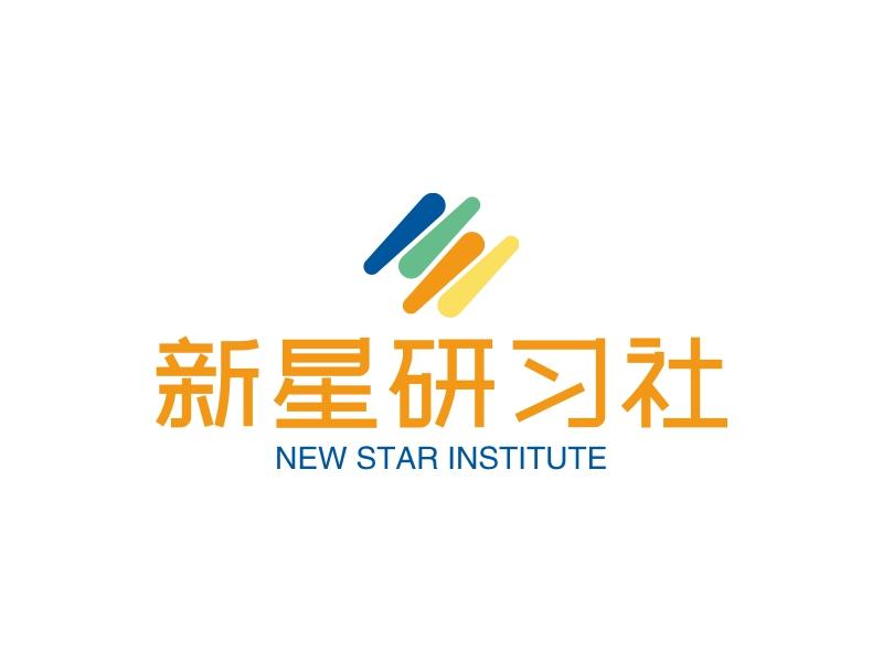 新星研习社logo设计