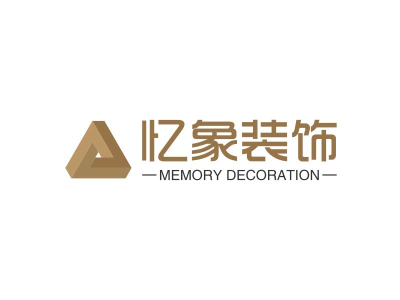 忆象装饰logo设计