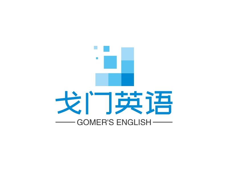 戈门英语LOGO设计