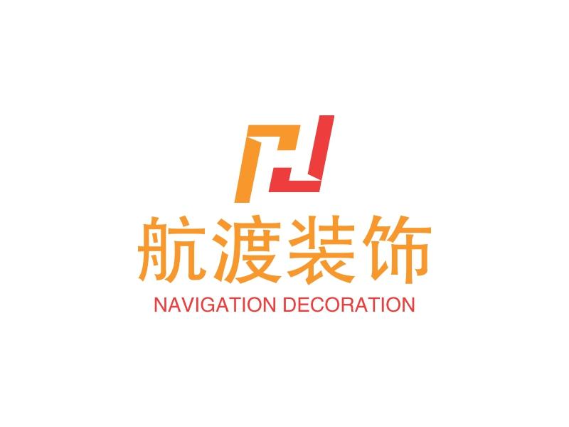 航渡装饰logo设计