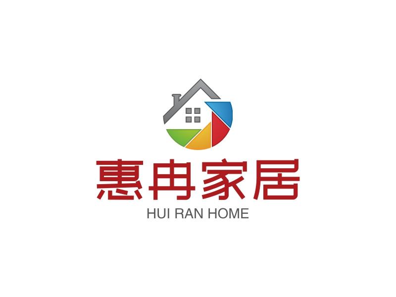 惠冉家居logo设计