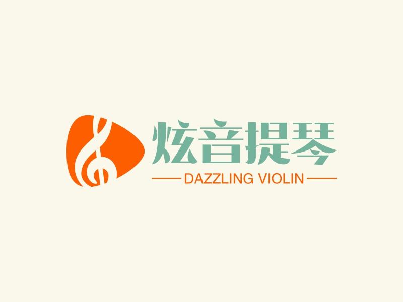 炫音提琴LOGO设计