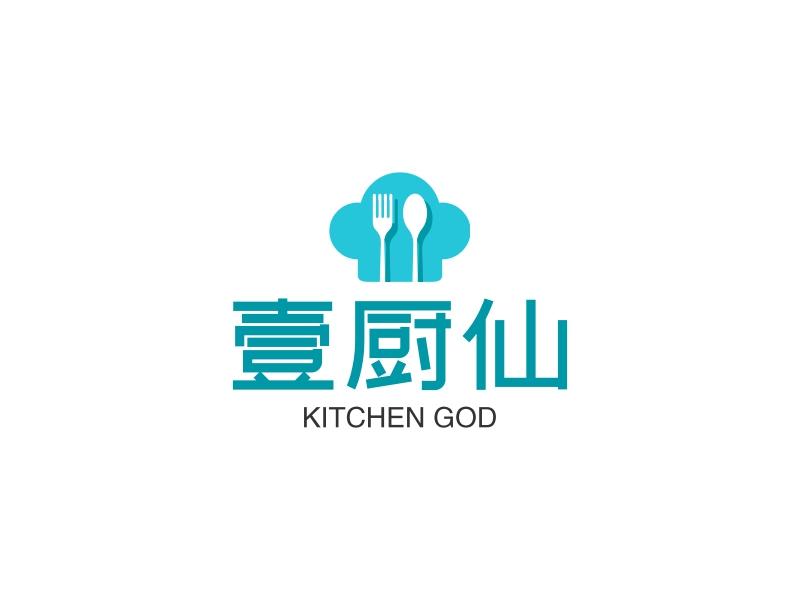 壹厨仙logo设计
