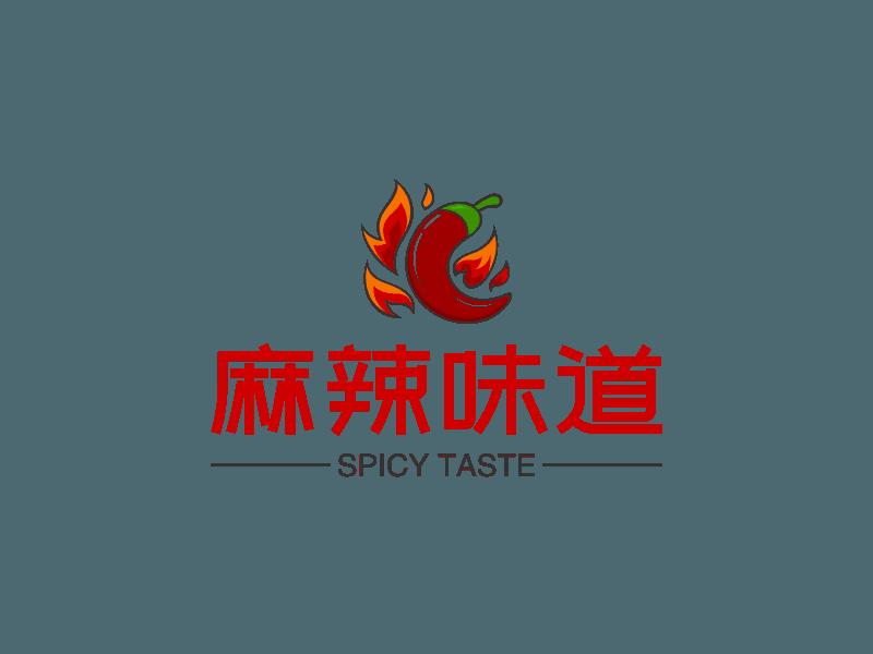 麻辣味道logo设计