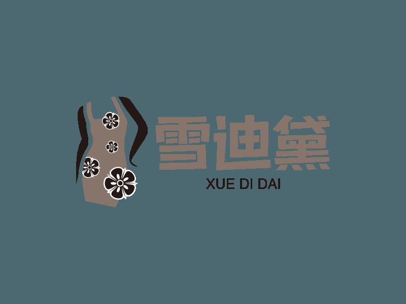 雪迪黛logo设计