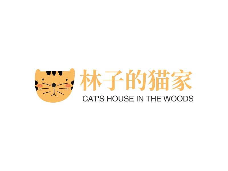 林子的猫家LOGO设计