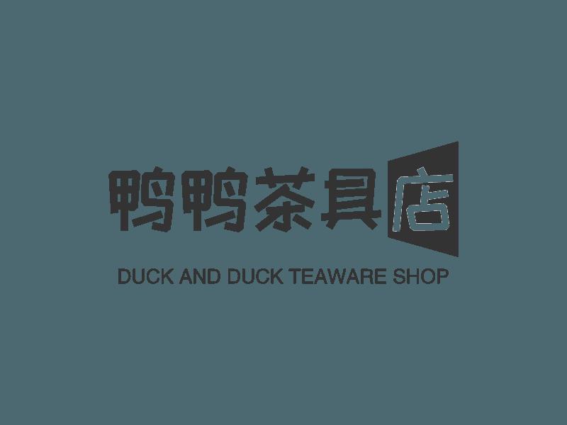 鸭鸭茶具店logo设计