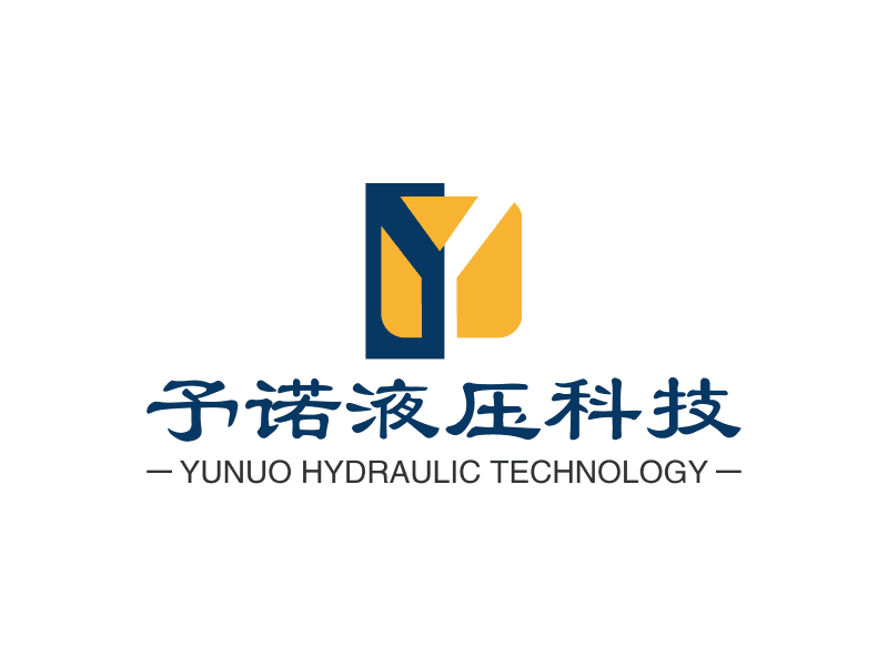 予诺液压科技 - YUNUO HYDRAULIC TECHNOLOGY