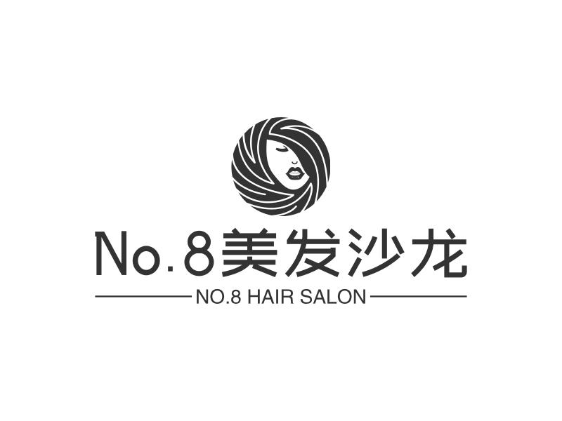 No.8美发沙龙logo设计