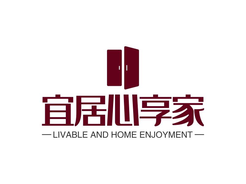 宜居心享家logo设计
