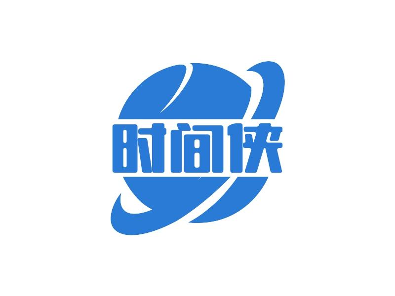 时间侠logo设计