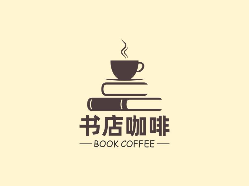 书店咖啡logo设计