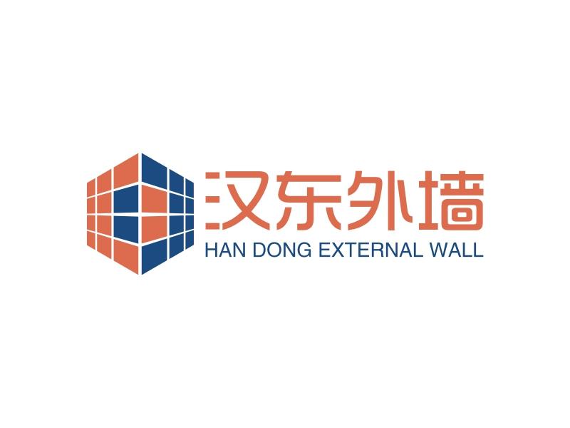 汉东外墙LOGO设计