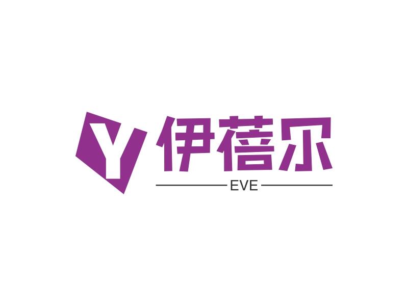 伊蓓尔logo设计