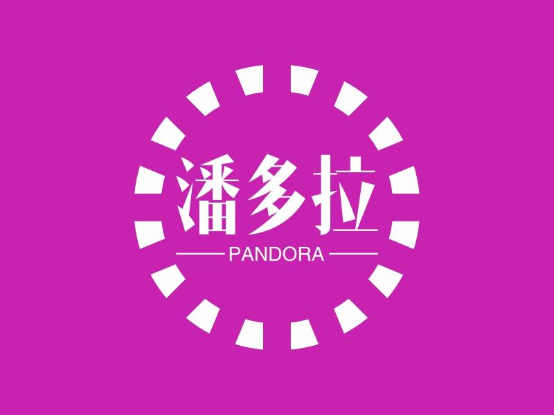 潘多拉logo设计